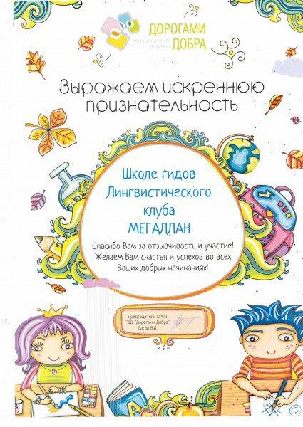 8SCX-4623_20130902_17065204_3