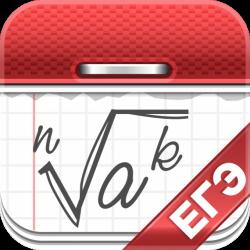 ege-maths