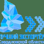 Победитель конкурса Лучший экспортер Свердловской области 2020 в сфере услуг